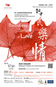 2012-06-30 Boundless Songs Of Love