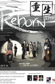 2012-09-14 Reborn