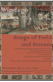 2013-07-03 Songs of Field and Stream