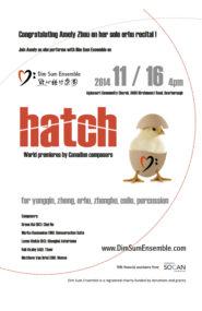 2014-11-16 hatch