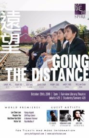 2016-10-29 Going The Distance