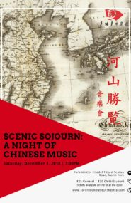 2018-12-01 Scenic Sojourn - A Night Of Chinese Music